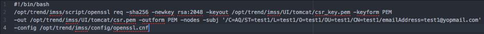 trend micro exploit